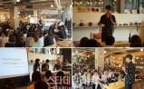 라사라, 지난 4일 고태용 디자이너 토크콘서트 진행