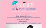 """라사라 브랜드 제누인버크 """"New Faces At Scoop"""" 소개"""