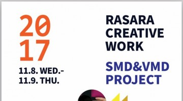 2017 RASARA CRATIVE WORK /SMD&VMD PROJECT