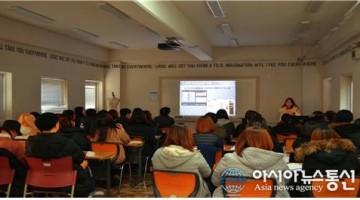 """라사라패션직업전문학교, 재학생들을 위한 """"패션기업실무특강"""" 진행"""