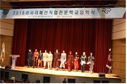 Futurekorea Co Kr 20180309 114623