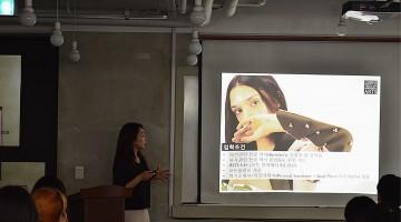 라사라, 2018 패션진로진학특강 '해외 유명 패션 스쿨 진학' 진행