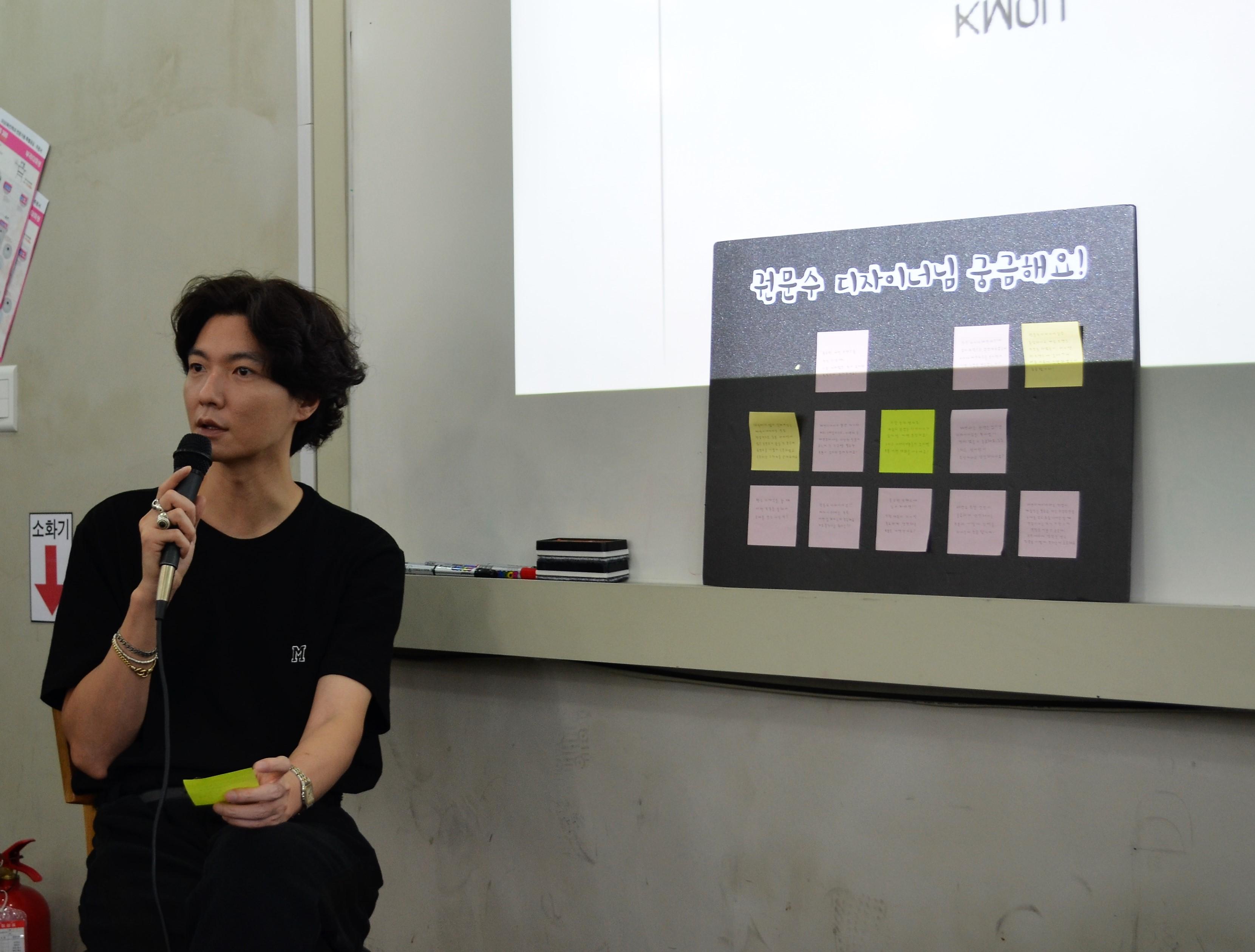 권문수디자이너 (20)
