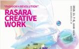 라사라 'FASHION X REVOLUTION' 크리에티이브웍 전시회 진행